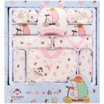 班杰威尔 秋冬婴儿衣服新生儿礼盒 纯棉加厚刚出生满月宝宝衣服套装母婴用品 加厚小刺猬款