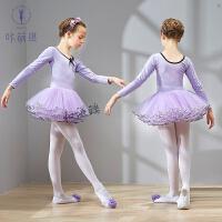 儿童舞蹈服女童长袖练功服春秋季幼儿芭蕾舞裙女孩跳舞演出服装
