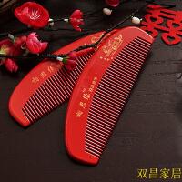 嫁妆龙凤呈祥镜子梳子套装 新娘结婚用品中国风大红婚庆道具