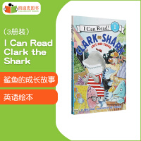 凯迪克 I Can Read Clark the Shark系列3册