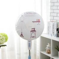 可爱卡通布艺电扇防护罩防尘罩风扇套落地扇电风扇罩子台扇风扇罩