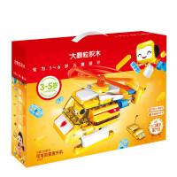 儿童积木玩具 直升飞机积木玩具拼装飞机模型男孩儿童礼盒装生日礼物