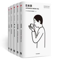 中英双语版 东京艺术之旅系列 套装5册 日本古董+建筑+日本酒+日本茶+和果子 东京自由行攻略蒋丰毛丹青推荐日本文化书
