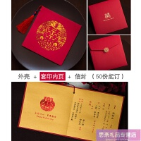 中国风请帖结婚2019婚礼创意网红喜帖结婚请柬个性定制打印