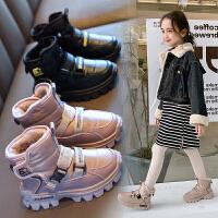 女童雪地靴防水防滑中大童冬季新款�和�鞋男童加�q棉鞋