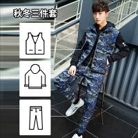 男卫衣套装秋冬季新款韩版潮流休闲运动服迷彩外套加厚三件套 迷彩蓝