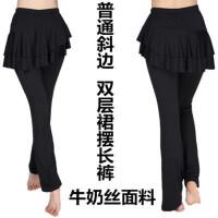 黑色牛奶丝广场舞服装裙裤 舞蹈裙裤 跳舞裤子 拉丁舞裤