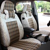 福特福克斯 嘉年华 翼虎 翼博 福睿斯 专车专用亚麻四季汽车座椅套坐垫座垫坐套