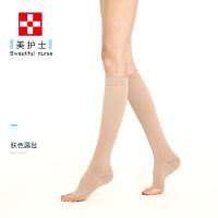 防静脉曲张袜弹力袜女男三级中筒压力护士孕妇护小腿袜子