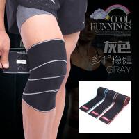 运动护膝护腿 硅胶防滑深蹲举重健缠绕绷带男篮球足球跑步防扭伤 均码长度约0厘米单只价