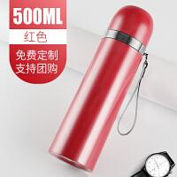 旅行不锈钢保温杯女小学生户外水杯儿童便携杯子大容量水壶热水瓶 500ml 红色