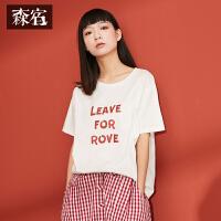 森宿夏装2018新款文艺字母印花短袖T恤女