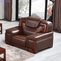 真皮办公沙发 大堂现代中款会客商务接待大款办公室沙发茶几组合 1+ 3(加厚牛皮)