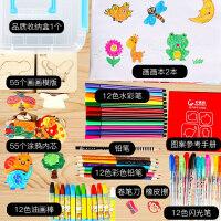 儿童画画套装绘画工具彩笔涂鸦模板学习美术用品幼儿园小学生礼物 抖音
