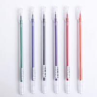 【下单领3元无门槛券】至尚创美 创意学习文具 0.5mm全针管彩色笔 学生彩色中性笔水笔绘画水笔手帐笔