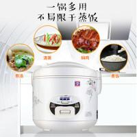 半球(Peskoe) CFXB50-10 电饭煲(5升)不粘锅内胆电饭锅带蒸笼
