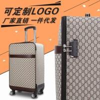 拉杆箱包牛津布料登机箱行李箱旅行箱子16寸男款女款耐磨箱定制