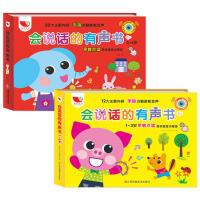 【现货现货速发】手指点读英语发声大书 幼儿2-3-6岁少儿英语启蒙英语零基础入门读物幼儿启蒙单词大书 手指点读英语发声