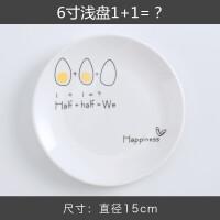 优选笑脸盘子陶瓷6寸小碟子欧式字母水果小吃碟糕点字母收纳碟子