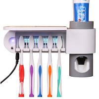 紫外线牙刷消毒器盒挤牙膏器带牙刷架创意套装全自动牙膏挤压器