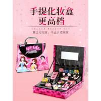 儿童化妆品套装彩妆盒安全无毒女孩圣诞礼物公主仿真口红生日玩具