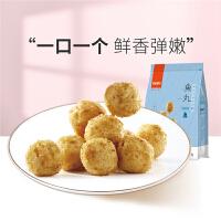 【良品铺子-即食鱼丸100g】零食小吃麻辣味早餐休闲食品满减