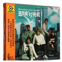 五月天《时光机》滚石唱片经典系列 2CD