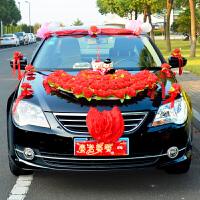 结婚用品 仿真花婚车装饰套装小熊 车头装饰花布置道具