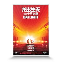 新华书店 原装正版 外国电影 龙出生天 又名十万火急DVD 西尔维斯特史泰龙主演