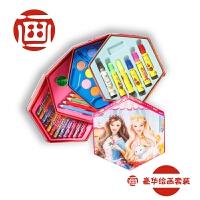 儿童绘画水彩笔套装小学生幼儿园用画画工具46件套装礼盒文具