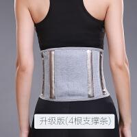 护腰带保暖腰间盘支撑带透气男女士秋冬季保暖透气加压带 均码