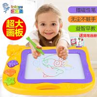 乐乐鱼儿童磁性画板宝宝绘画板婴儿玩具彩色涂鸦板宝宝写字板大号