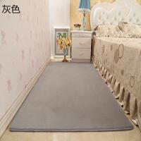 地毯卧室床边满铺可爱榻榻米少女心公主房间家用客厅茶几地垫定制j