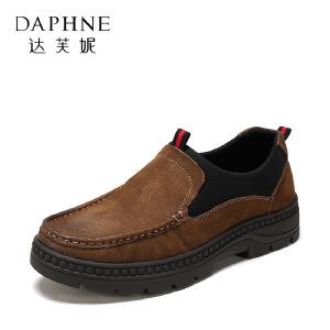 【达芙妮集团】鞋柜 春秋时尚休闲系带商务男鞋皮鞋1117414066