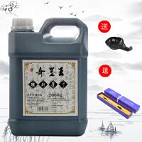 【精制】奇墨王毛笔墨水练习书画书法专用国画大瓶容量黑墨汁桶装