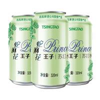 【赠品】青岛啤酒海藻味苏打水 320ml*4听