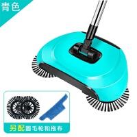 手推式扫地机吸尘器家用扫把簸箕套装非电动扫地机笤帚扫地神器 +圆毛轮一对+拖布一块