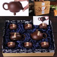 老紫泥紫砂壶套装礼盒包装家用商务礼品紫砂功夫茶具