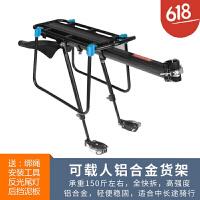 自行车快拆后座 山地车铝合金碟刹通用可载人衣架自行车后自行车快拆