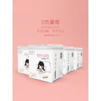 【支持礼品卡】纸尿裤女宝宝婴儿尿不湿超薄非拉拉裤4包L y8b
