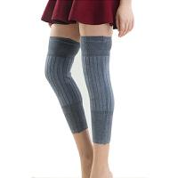 运动配饰护膝保暖老年人老寒腿膝盖加绒加厚男女士冬季保暖加厚加长护膝 均码