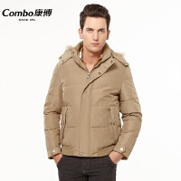 combo/康博短款羽绒服男 商务修身中年羽绒衣冬装K1301027