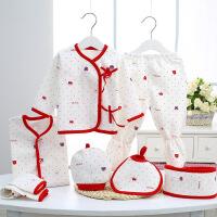 秀贝星 秋冬新款婴儿衣服纯棉新生儿礼盒 初生满月宝宝母婴用品刚出生套装