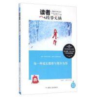 每一种成长都曾与寒冷为邻/陈晓辉 陈晓辉,一路开花 散文 煤炭工业出版社 正版