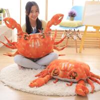 创意仿真螃蟹龙虾抱枕公仔毛绒玩具玩偶布娃娃生日礼物