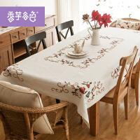 高档欧式桌布布艺棉麻茶几绣花桌布小清新桌垫盖布田园台布餐桌布