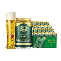 青�u啤酒�W古特12度330*24�罐啤 包�]