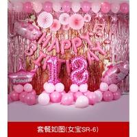 周岁生日布置女孩生日气球套餐宝宝周岁百日儿童派对布置字母装饰背景墙用