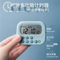 厨房定时器电子计时器学生做题静音莫兰迪考研闹钟烘焙提醒器学生