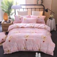 家纺天丝四件套 丝滑活性印染印花4件套床上用品 2米床 被套220*240